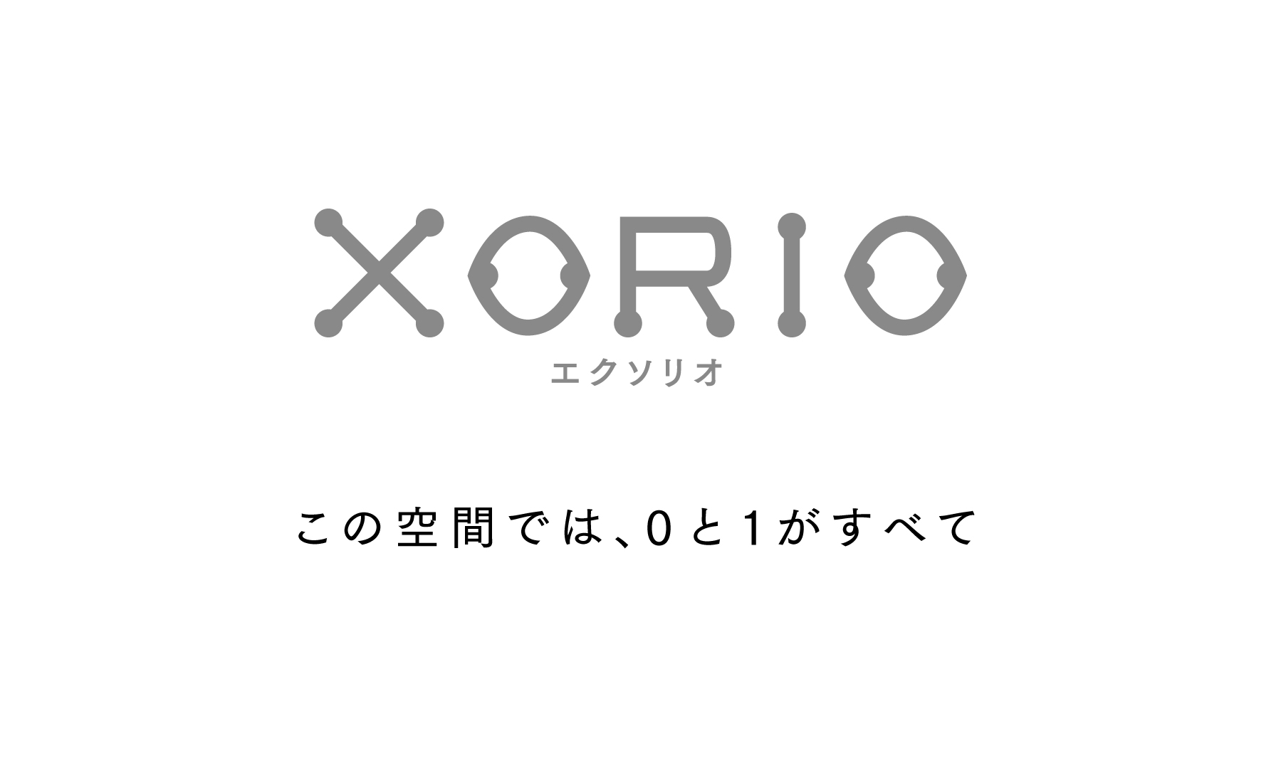 [works]ボードゲーム「XORIO」アートワーク